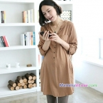 เสื้อเชิ้ตคลุมท้องแขนยาว มีฮู้ด : สีน้ำตาลอ่อน รหัส SH055