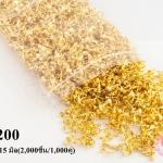 ต่างหูหนีบเกรียวหมุน สีทอง 16X15 มิล(2,000ชิ้น/1,000คู่)