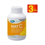 Mega We Care nat C เมก้า วีแคร์ วิตามินซี 1000 mg 30 เม็ด X 3 ขวด