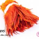 ขนนกก้าน สีส้ม (50กรัม)