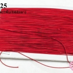 เชือกยางยืด สีแดง 1มิล(1พับ/144หลา)