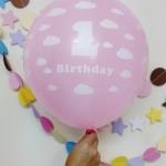 """ลูกโป่งกลมพิมพ์ลาย 1st Birthday สีชมพูอ่อน แพ็คละ 10 ใบ(Round Balloons 12"""" - Printing 1st Birthday Light Pink color)"""