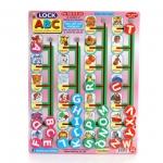 เกมการศึกษา handtoy Lock ABC (6007) | สินค้าหมด