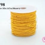 มุกพลาสติกเส้นยาว กลม สีเหลืองทอง 3มิล (1ม้วน/50เมตร)