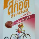 Scott's Vitamin C Pastilles 50tab วิตามิน ซี 30mg สก๊อตวิตามินซี แพสทิล รสมิกซ์เบอร์รี่ 20 เม็ด