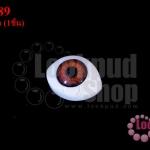 ลูกตาปลอมนัยตาสีน้ำตาล 14X19มิล (1ชิ้น)