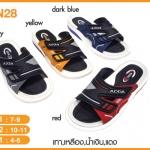 รองเท้าแตะ ADDA 2N28