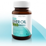 Vistra Cod Liver Oil 1000 mg plus Vitamin E ขนาด 20 เม็ด