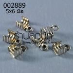 บานพับ สีโรเดียม 5x6 มิล (20ชิ้น)