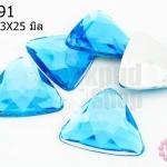 เพชรแต่ง สามเหลี่ยม สีฟ้า ไม่มีรู 23X25มิล(10ชิ้น)