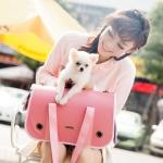 กระเป๋าสะพายหนังน้องหมาสีชมพูไซด์ S