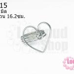 โครงแหวน โรเดียม หัวใจ ไซส์แหวน 16.2ซม./เบอร์ 51 ความกว้างของหัวใจ 20X21 มิล (1 วง)