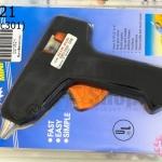 ปืนยิงกาว สีดำ เล็ก(รุ่นec301) 1อัน