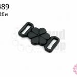 ตะขอเกี่ยว พลาสติก สีดำ 16X28มิล(1ชิ้น)