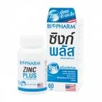 Biopharm Zinc Plus - ไบโอฟาร์ม ซิ้งค์ พลัส 60 เม็ด