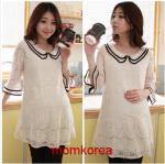 JK017 เสื้อคลุมท้องแฟชั่นเกาหลี สีขาวล้วน ผ้าลูกไม้นิ่มทั้งชุด คอบัวแขน 4 ส่วน แต่ระบายชายแขน