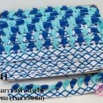 พู่ไหมเส้นยาว สีฟ้า-น้ำเงิน กว้าง 4.5ซม (1หลา/90ซม)