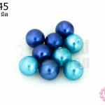 ลูกปัดมุก พลาสติก สีน้ำเงิน+สีฟ้าน้ำทะเล 10มิล (1ขีด/100กรัม)