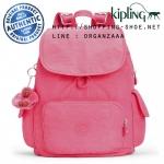 Kipling City Pack S - City Pink (Belgium)