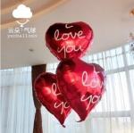 ลูกโป่งฟลอย์รูปหัวใจ สีแดง พิมพ์ลาย I LOVE YOU ไซส์ 18 นิ้ว - Love Series Heart Shape Foil Balloon / Item No. TL-E033