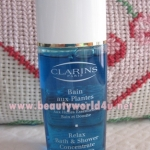 Clarins relax bath&shower concentrate with essential oils 50 ml. (ขนาดทดลอง)