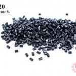 เม็ดบีทรีดร้อน สีดำ 2.5มิล (1ขีด/100กรัม)