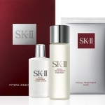 SKII facial treatment essence set