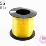 เอ็นร้อยลูกปัด แบบไม่ยืด สีเหลือง ขนาด 0.5 มิล (1ม้วน)