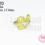 โครงแหวน, ทองเหลือง, ก้นหอย 4 มุม, 2 ชั้น , ไซส์แหวน 17.6ซม./เบอร์ 55, ความกว้างของก้นหอย 18X20 มิล(1 วง)