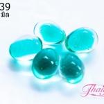 ลูกปัดแก้วมูราโน่ ไม่มีรู ทรงไข่ สีฟ้าน้ำทะเลใส 11x15 มิล(1ชิ้น)