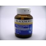 Blackmores Multivitamins and Mineral 60 แคปซูล เหมาะกับคนวัยทำงาน ผู้ที่มีความเครียด นอนดึก ที่ต้องการบำรุง