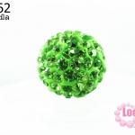บอลเพชร เกรดดี 10 มิล สีเขียว (1ชิ้น)