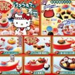 kitty suhsi full set of 6