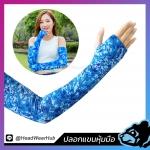 ปลอกแขนหุ้มมือ ดิจิตอลฟ้า (Size XL)