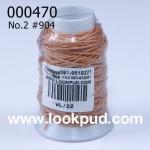 เชือกเทียน ตรากีตาร์(ม้วนเล็ก) สีน้ำตาล904 (1ม้วน)