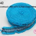 ผ้าแถบลายชนเผ่า สีฟ้า กว้าง 4.5ซม (1หลา/90ซม)