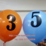 """ลูกโป่งกลมพิมพ์ลาย ตัวเลข 0-9 ไซส์ 12 นิ้ว จำนวน 1 ใบ (Round Balloons 12"""" - Printing Number 0-9 latex balloons)"""