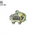 จี้ทองเหลือง รูปช้าง 22 X25 มิล (1ชิ้น)