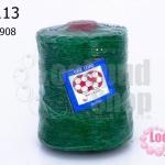 เชือกเทียน ตราลูกบอล(ม้วนใหญ่) สีเขียวเข้ม 908 (1ม้วน)