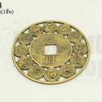 เหรียญจีน สิบสองนักษัตร สีทองเหลือง 54มิล(1ชิ้น)