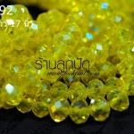 คริสตัลจีนทรงซาลาเปาสีเหลือง 8 มิล ปกติเส้นละ 150 บาท ลดเหลือ 80 บาท ความยาว 17 นิ้ว จำนวน 70 เม็ด