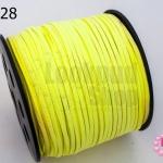 หนังชามัวร์(หนังแบน) สีเหลือง (1ม้วน/100หลา)