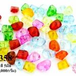 ลูกปัดพลาสติก สีใส คละสี 5มิล 1กิโล/1,000กรัม)