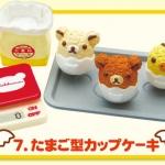 Re-ment Miniature Sanrio San-X Rilakkuma Breadfast Kitchen Eggs Set # 7
