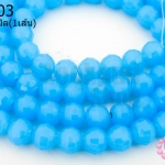 คริสตัลจีน ทรงกลมเจียร สีฟ้าขุ่น 8มิล(1เส้น)