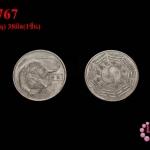 เหรียญจีน 12 ราศี สีเงิน ปีชวด(หนู) 38มิล(1ชิ้น)
