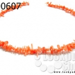 หินปะการัง ส้ม ธรรมชาติ (จีน) (1เส้น)