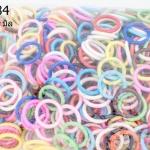 ห่วงพลาสติก คละสี 38มิล (1กิโล/1,000กรัม)
