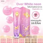Over White Neon Plus by Mn โอเวอร์ ไวท์ นีออน โลชั่นนีออน ปรับผิวเรียบเรียน กระจ่างใส