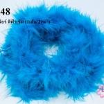 ขนมิงค์เฟอร์ สีฟ้าเข้ม (1เส้น/2หลา)